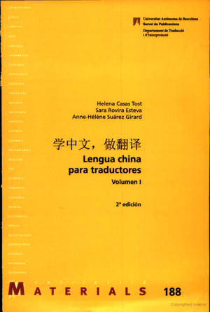 Lengua China Para Traductores Vol Ipdf